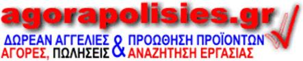 Agorapolisies.gr
