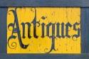 ΑΝΤΙΚΕΣ – Antiques