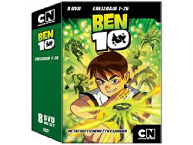 8 DVD BEN 10 1ος / 2ος Κύκλος