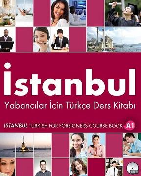 Μαθήματα Τουρκικών – Ηράκλειο Κρήτης