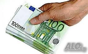 Получить кредит и кредит в течение 24 часов WhatsApp: +918152903749