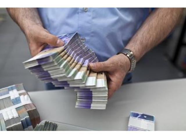 Προσφορά χρηματικού δανείου μεταξύ ατόμων